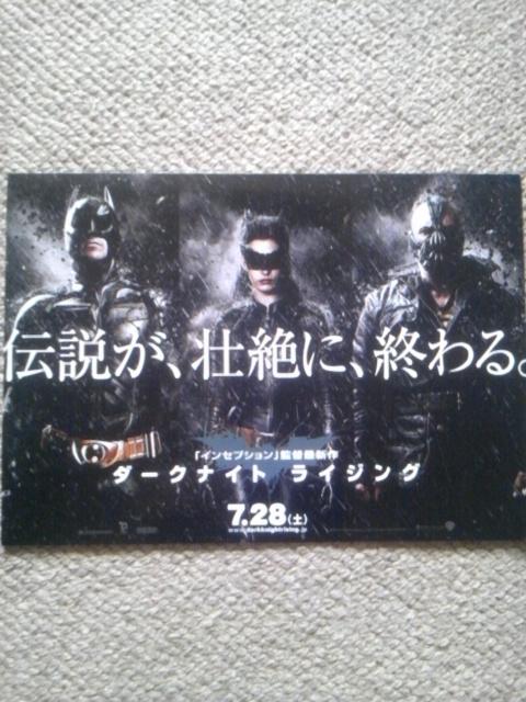 【映画見聞記  vol.<br />  397】〜伝説が、壮絶に…終わった!〜