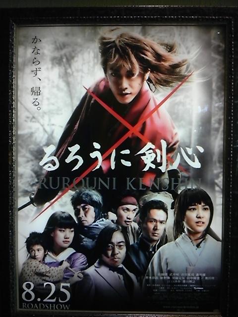【映画見聞記  vol.<br />  403】