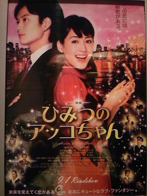 【映画見聞記  vol.<br />  404】