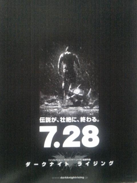 【映画見聞記  vol.<br />  407】
