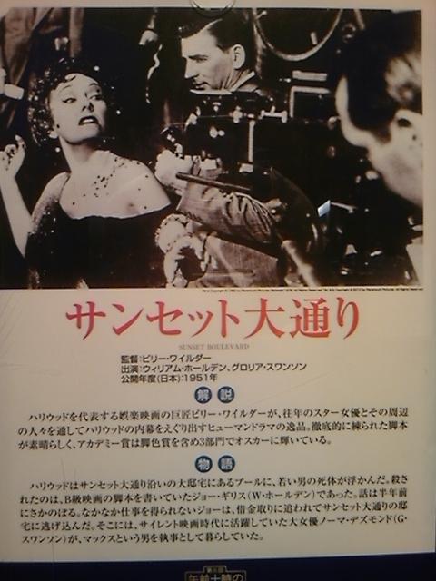 【映画見聞記  vol.<br />  408】