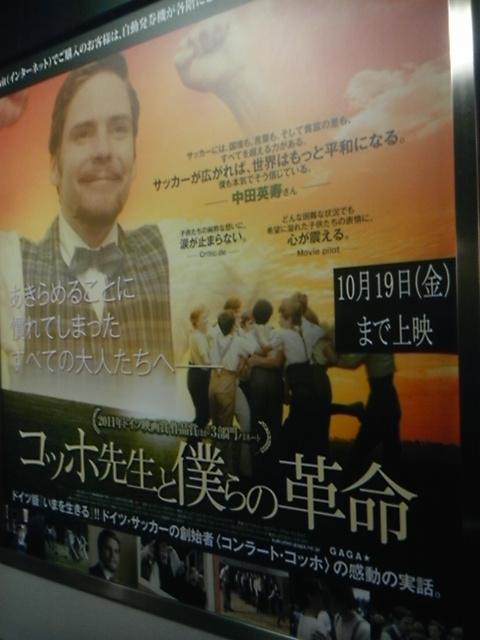 【映画見聞記  vol.<br />  411】