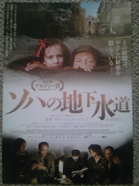 【映画見聞記  vol.<br />  412】