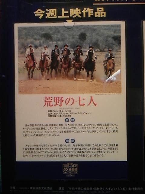 【映画見聞記  vol.<br />  414】