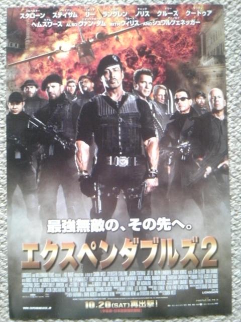 【映画見聞記  vol.<br />  415】