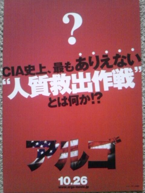 【映画見聞記  vol.<br />  416】