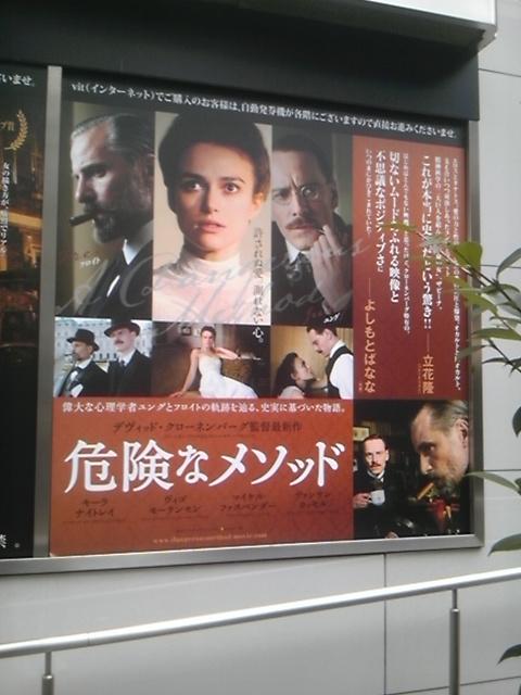 【映画見聞記  vol.<br />  417】