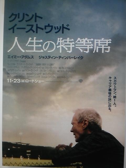 【映画見聞記  vol.<br />  419】
