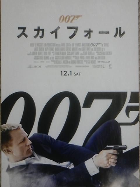 【映画見聞記  vol.<br />  427】