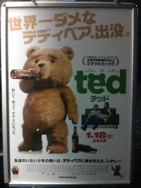 【映画見聞記  vol.<br />  428】