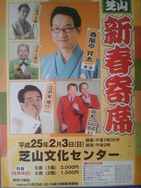 あっぱれ、隆司大先生!