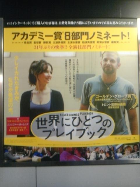 【映画見聞記  vol.<br />  432】