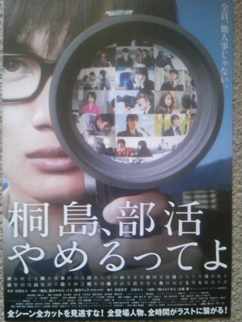 【2012  王楽アカデミー賞】