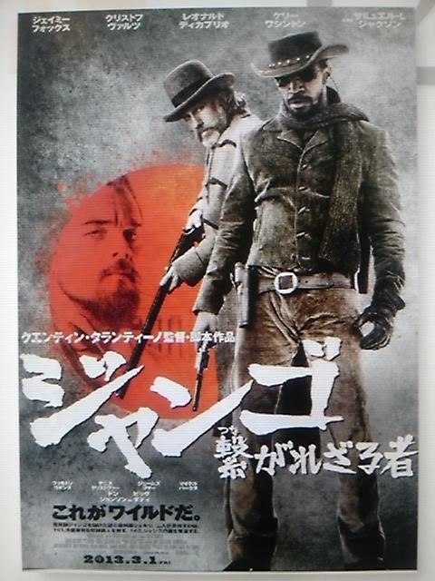 【映画見聞記  vol.<br />  433】