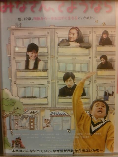 【映画見聞記  vol.<br />  434】