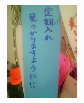 【チャリティー七夕寄席】