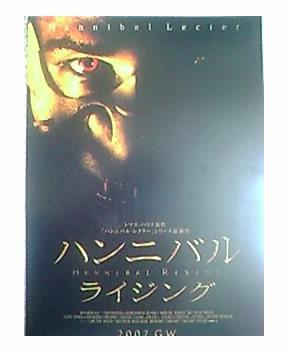 【映画見聞記 vol.87】  2