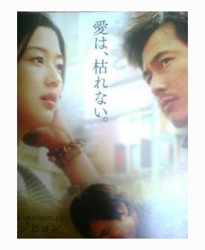 【映画見聞記 vol.16】  5