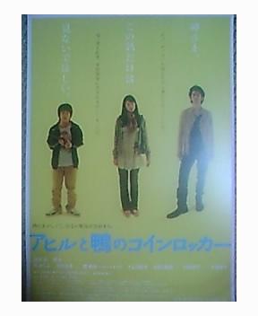 【映画見聞記 vol.114 】  2