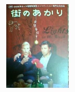 【映画見聞記 vol.115 】