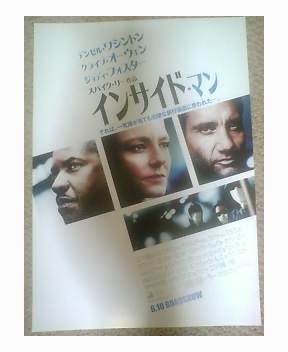 オススメ映画  その参