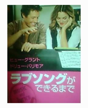 【映画見聞記 vol.89】