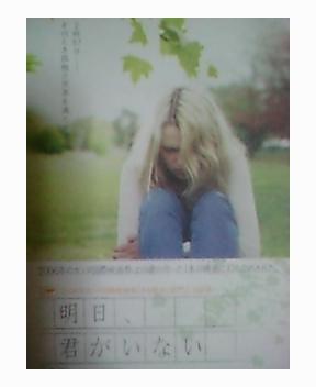 【映画見聞記 vol.89】  2