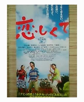 【映画見聞記 vol.90】  3