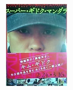 【映画見聞記 vol.92】  4