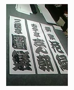 【大銀座落語祭】3日目  4