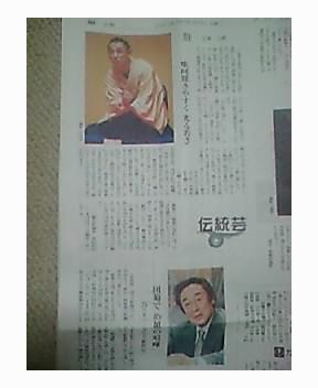 4月23日【王楽・三席】演芸評2