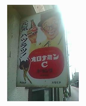 【昭和ハウス】  5