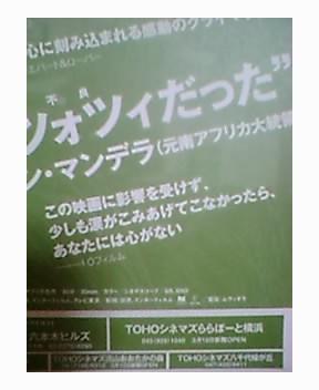 【映画見聞記 vol.98】  3
