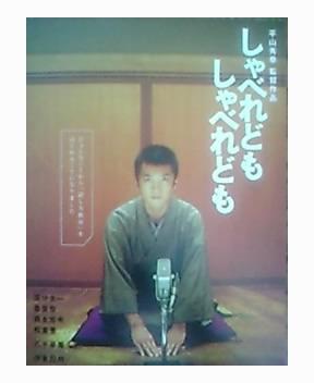 【映画見聞記 vol.100 】  3