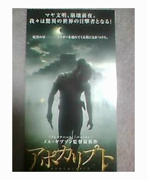 【映画見聞記 vol.103 】 3