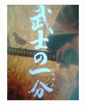 【映画見聞記 vol.40】  4
