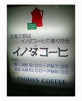 京都は日本の宝です!  2