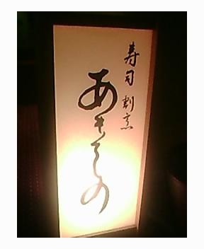 京都は日本の宝です!  4