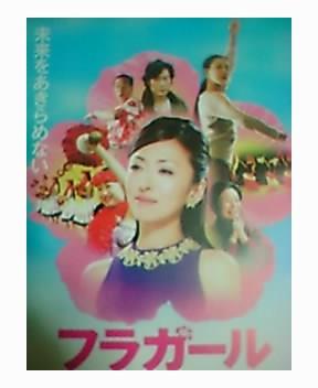 【ブルーリボン賞】見聞録  14