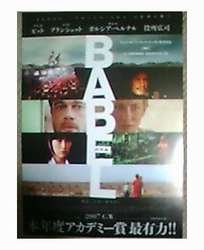 【第79回アカデミー賞】予想  8