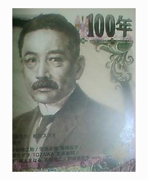 【映画見聞記 vol.60】  11