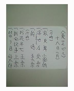 【大銀座落語祭】千秋楽  3