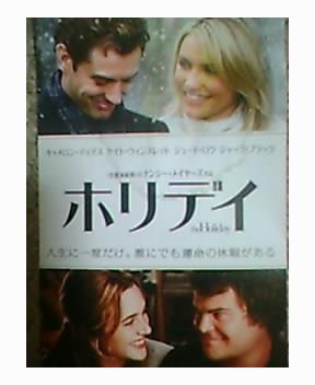 【映画見聞記 vol.81】  3